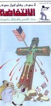 palestinian_jesus_3.thumbnail