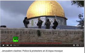 Ces policiers israéliens n'ont pas